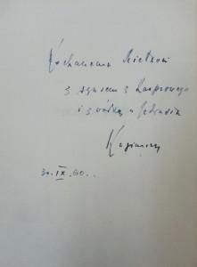 dedykacja_wierzynski